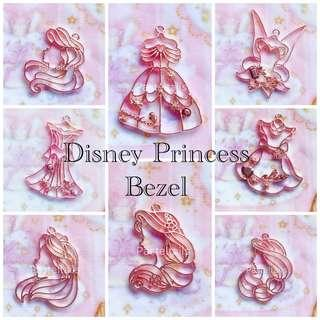 Disney Princess Rose Gold Bezels