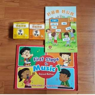 Primary 1 Textbooks and Chinese Flash Cards