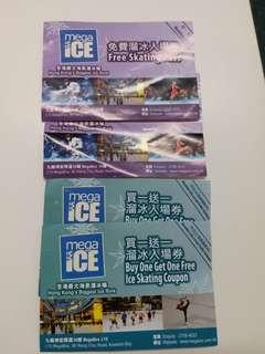 【包郵】mega ice 溜冰入場券2張和2張買一送一優惠劵