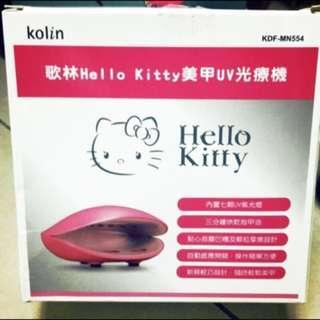 🚚 Kolin歌林Hello Kitty光療機