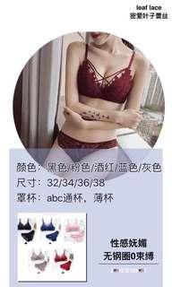 Special Promo Leaf Lace Bra