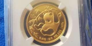 1985 China 100 Yuan 1 Oz Gold Panda Coin - MS67
