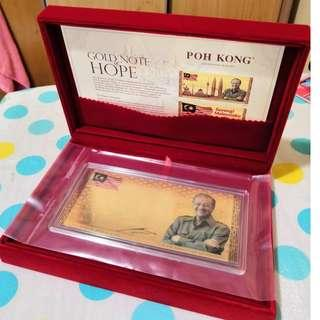 """""""Gold Note of Hope"""" 999 Real Gold"""