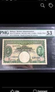 1941 Malaya $5 (PMG 53)