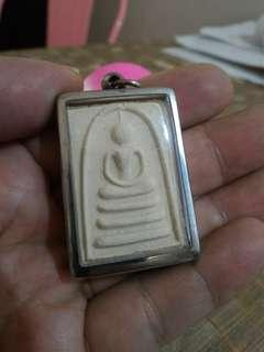 Thai Amulet pae 4th batch cased up stainless steel phra somdej Luang Phor Pae Wat pikulthong pikuntong sing buri