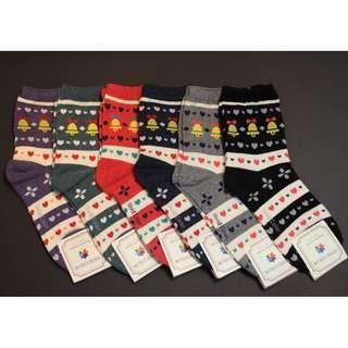 Christmas Socks - Jinglebells Pattern