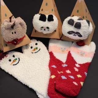 Christmas Socks - Cute Fluffy Animals (SPECIAL PROMO)