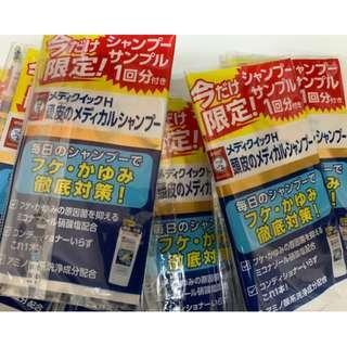 🌳旺角門市🌳(試用裝)💥日本製曼秀雷敦 頭皮濕疹 洗頭水(10ml),專為治療頭皮濕疹,濕疹藥液、紅疹而設,有效抑制細菌引起的頭皮痕癢,快速緩解炎症,弱酸性質,無矽配方 GNC Blackmores Swisse