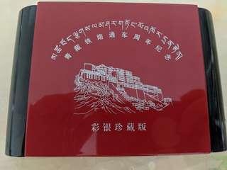 99.9% silver Tibet souvenior coin