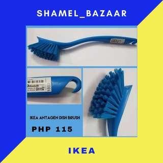 IKEA ANTAGEN BLUE