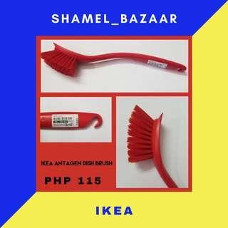 IKEA ANTAGEN RED
