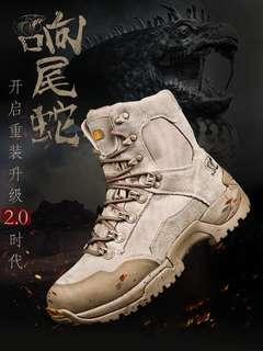 🚚 馬格南響尾蛇511戰術靴作訓鞋男特種兵減震軍靴軍鞋冬季作戰靴子