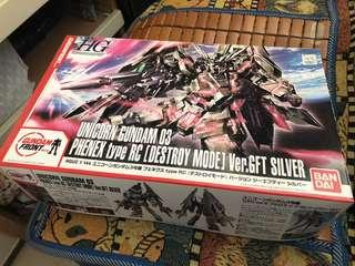 HGUC Unicorn 03 Ver. GFT Silver 高達模型 Gunpla