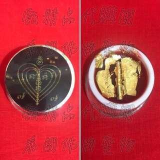 🚚 (現貨) 阿贊匹 坤平+娜娜通膏(正)