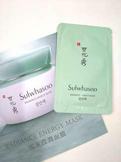 Sulwhasoo雪玉瀅潤面膜Radiance energy mask