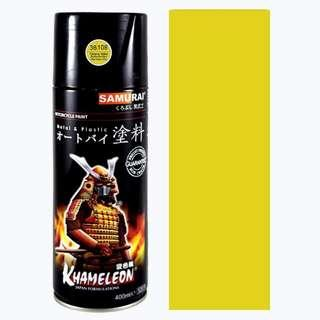 Samurai Paint chrome yellow spray paint