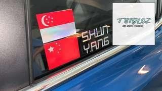 Customise SG flag with your name