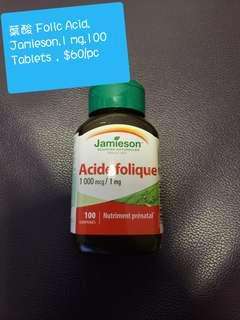 葉酸 Folic Acid, Jamieson, 1 mg, 100 Tablets   - 產前營養素
