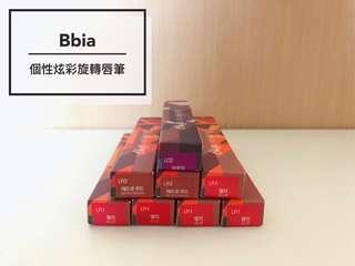 (✈現貨清倉特賣🎉)Bbia 個性炫彩旋轉唇筆 LAST LAYERED PENCIL💋(LR/LO系列)