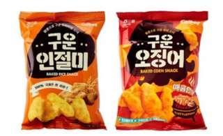 HaiTai Injeolmi Rice or Squid flavour