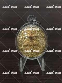 魔魔小舖 泰國佛牌:龍普飄 佛曆2559年 六臂猴神哈努曼(黃銅版) 哈魯曼天神