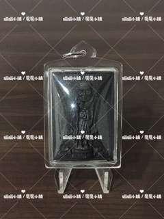 魔魔小舖 泰國佛牌:阿贊蒙(阿贊猛) 佛曆2552年 黑玉龍普托希瓦利法相牌
