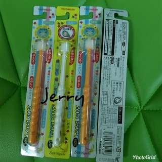日本STB 360度小童牙刷