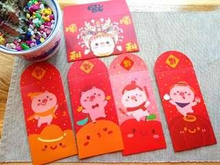 (10% discount!) 2019 CNY Piggy Red Packets 可爱小猪红包