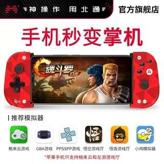 BNIB 北通 W1 Bluetooth Gamepad