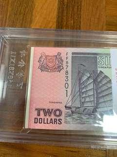 Singapore Ship $2 Purple FF prefix 100-run