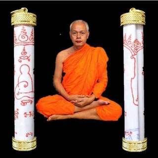 Maha Surasak Wealth Phayant in casing BE2560