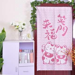 #BlackFriday100 Fengshui Japanese Flower Door Cloth Curtain