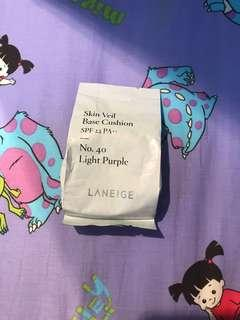 Laneige skin veil base Cushion 紫色