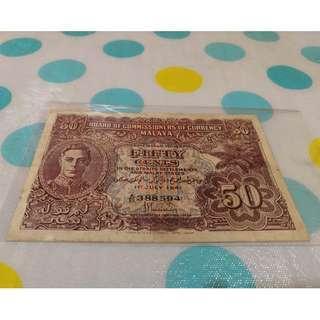 Malaya 50 Cents & 1 Dollar