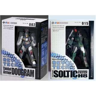 Kaiyodo Revoltech Yamaguchi 002 / 015 Combat Armor Dougram Soltic H8 Set of 2