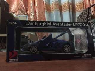 Petron limited edition Adventador