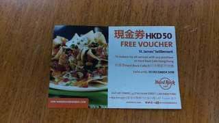 Hard Rock Cafe HKD50 free voucher