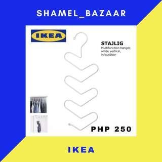 IKEA IKEA STAJLIG multifunction hanger