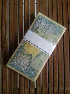 Uang Kuno 100 Lembar 5 Rupiah 1959 Kondisi Used