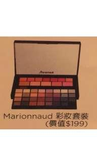 Marionnaud Eyeshadow Palette