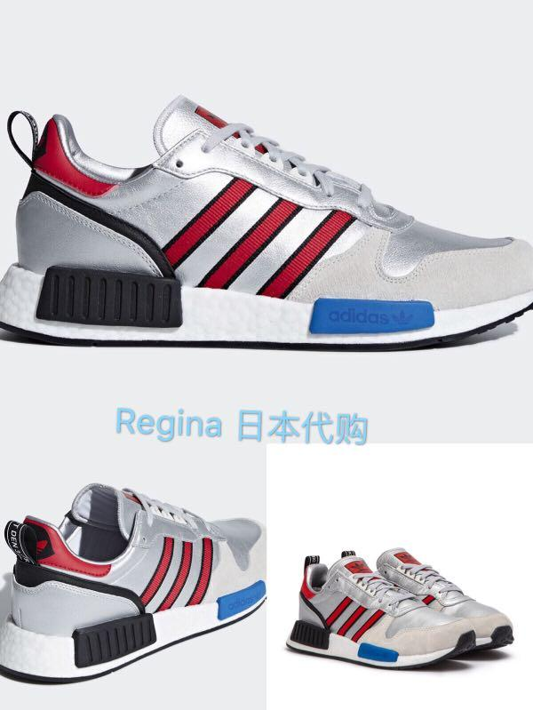 free shipping f73fc 8c408 Adidas Rising Star xR1, Men's Fashion, Footwear, Formal ...