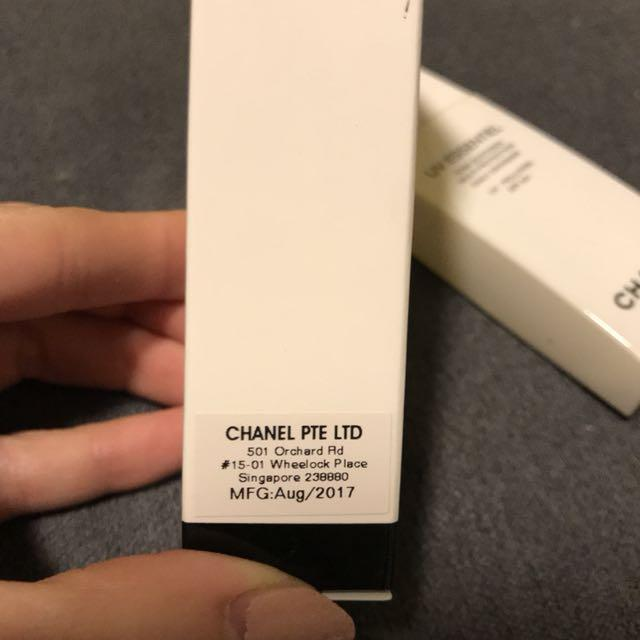 (new) CHANEL UV Essentiel Multi-Protection Daily Defender UV SPF50+