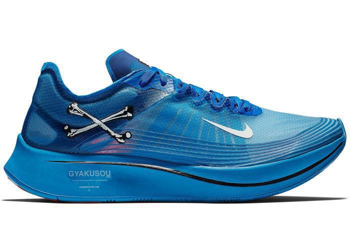 c391ef39a7d1 Nike zoom fly undercover gyakusou