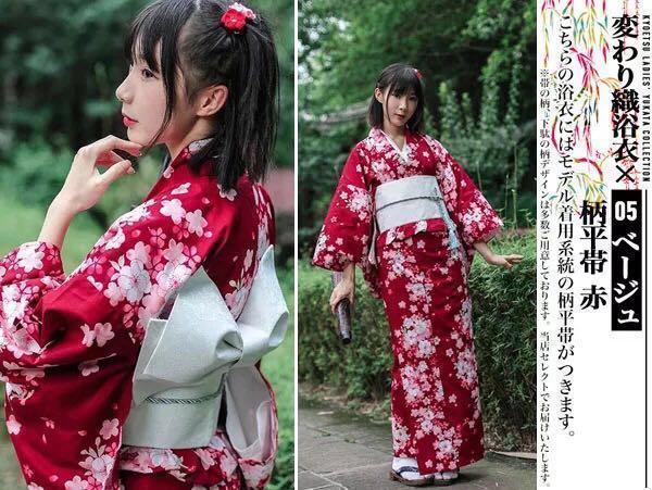 1d796d8be PO: Yukata japan cosplay matsuri dark sakura cherry blossom, Women's ...