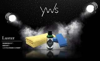 YWS Luster 高光澤超撥水石英鍍膜 DIY 水晶鍍膜 抗髒汙 防潑水 高結晶 高光澤 耐用 鍍晶