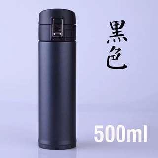 保溫瓶 保溫杯 按制 黑色 户外保溫 保溫水壺 500ml保溫