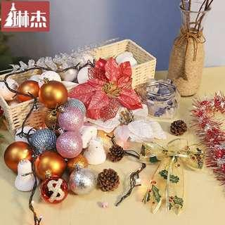 聖誕樹裝飾套裝