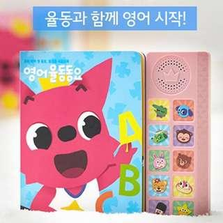 PinkFong English Sound Book - Kids' Favourite Songs (Pink Fong)