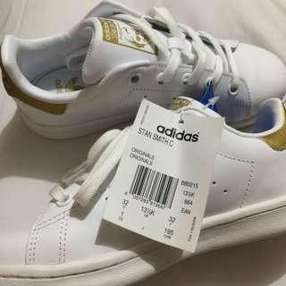 Adidas Stan Smith Sneakers (Gold)