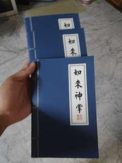 🚚 Set of 3 Notebook chinese vintage 如来神掌